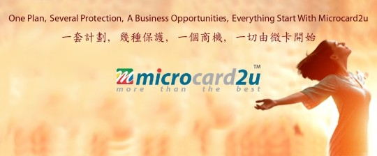 One Plan, Several Protection, A Business Opportunities, Everything Start With Microcard2u.  一套計劃, 幾種保護, 一個商機, 一切由微卡開始.